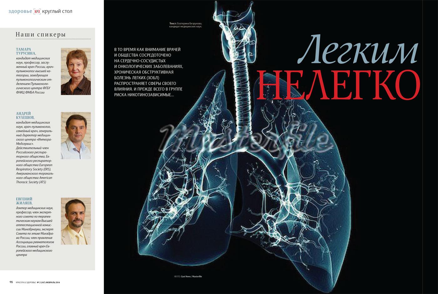 журнал europian science