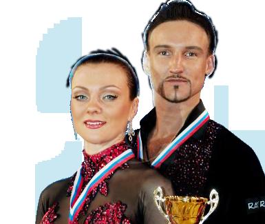 Владислав Бородинов и Ирина Гарус
